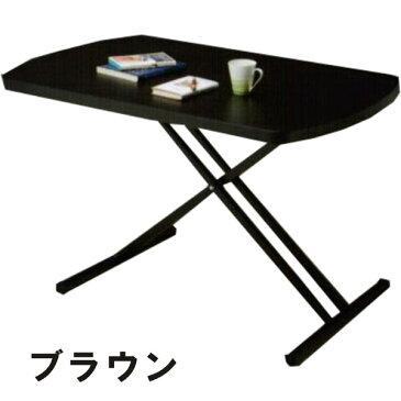 テーブル 昇降式 高さ調節 折りたたみ 幅120cm 120×60 長方形 リフティングテーブル センターテーブル リビングテーブル 木製選べる3色 送料無料