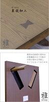 座卓ちゃぶ台リビングテーブルセンターテーブル折脚象嵌細工入り和風幅120cm木製完成品【家具通販】【smtb-ms】