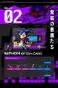 Dimカード GP vol.01 デジモンテイマーズ インプモン