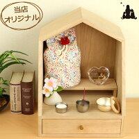 ペット仏壇かわいいココハウスおしゃれ木製