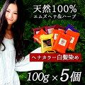 https://image.rakuten.co.jp/peacehair/cabinet/0mshset02-kago.jpg