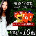 https://image.rakuten.co.jp/peacehair/cabinet/0mshset05-kago.jpg