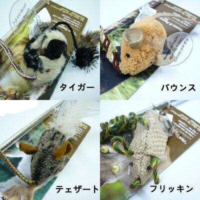 【プレイ-N-スキューク】プレイワンド 猫じゃらし [インポート][C-2] 【猫 おもちゃ】