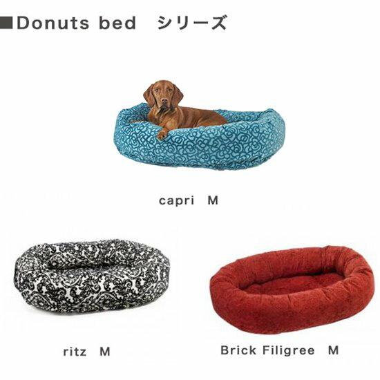 【田口木工】Donuts bed M 各色【REPLUS リプラス】