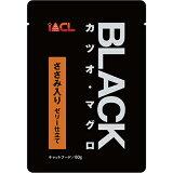 [本]【IACL】 ブラック カツオ・マグロ ささみ入り ゼリー仕立て 80g
