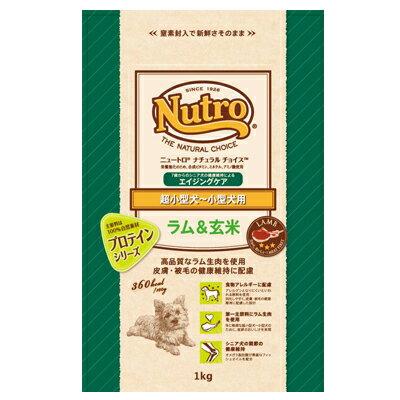 【ニュートロ】 ラム&玄米 超小型犬~小型犬用 エイジングケア 6kg【ナチュラルチョイス】