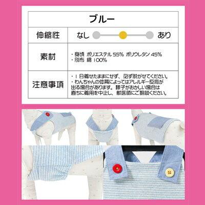 【単品注文】【ベリー】 2019  肩ボタンタンクトップ サイズ[2号.3号.4号.5号.D3号.D4号]