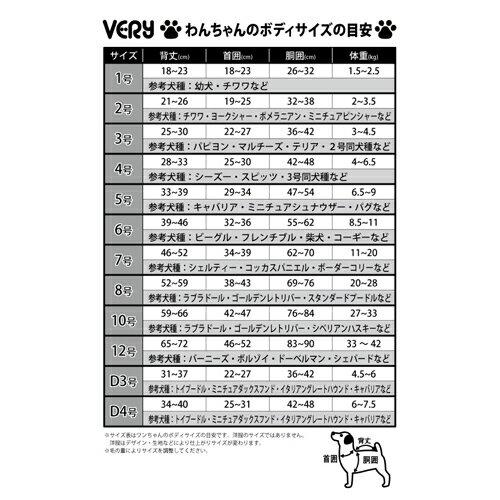 【単品注文】【ベリー】Boogi-Woogie ブギウギ 2018 ハイネックセーター [サイズ:6号.7号]