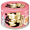 【アイシア】焼津のまぐろサーモン入りまぐろとささみ1ケース(70g×24ヶ)