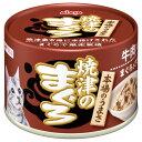 【アイシア】焼津のまぐろ牛肉入りまぐろとささみ1ケース(80g×24ヶ)