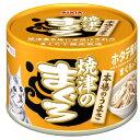 【アイシア】焼津のまぐろホタテ風味かまぼこ入りまぐろとささみ1ケース(70g×24ヶ)