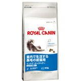 【ロイヤルカナン】インドアロングヘアー 長毛猫用 10kg