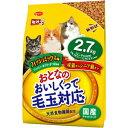 [月得][1]【日本ペットフード】ミオ おとなのおいしくって毛玉対応 フィッシュミックス味 フィッシュ・まぐろ・かつお風味 2.7kg