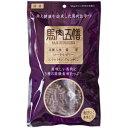 【オリエント】 馬肉五膳 200g(50g×4袋) 1