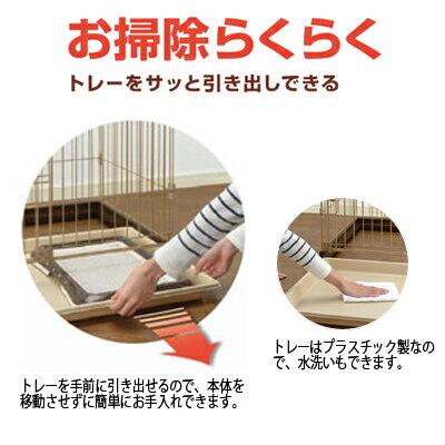 【リッチェル】 木製お掃除簡単ペットサークル 120-60
