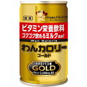 【アース】 わんわんカロリー ゴールド 160g その1