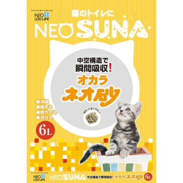 [本]【コーチョー】ネオ砂 猫砂 オカラ(おから砂) 6L