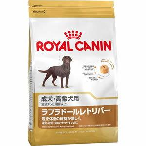ロイヤルカナン ブリード ラブラドールレトリバー ステアライズド 成犬・高齢犬用 12kg