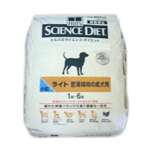 (犬 ダイエットフード)【サイエンス ダイエット】 ライト 小粒 40ポンド(18kg)(体重管理用...