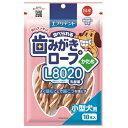 【アース】食べられる歯磨きロープ かため 小型犬用 10本 その1