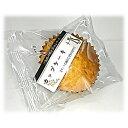 【三矢コーポレーション】 パティシエ カップケーキ チーズ