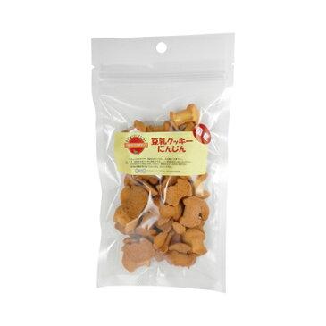 【ドッグツリー】 DogTree 豆乳クッキー にんじん 約50g