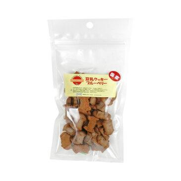【ドッグツリー】 DogTree 豆乳クッキー ブルーベリー 約50g