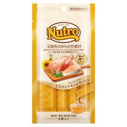 【ニュートロ】 とろけるチキン&サーモン 4本入り 猫用