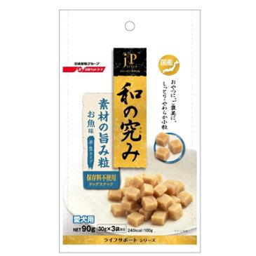 【日清ペットフード】JPスタイル 和の究み 素材の旨み粒 お魚味 半生タイプ 90g(30g×3コ)