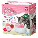 [在庫処分]【GEX ジェックス】 ピュアクリスタル クリアフロー 猫用