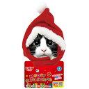 [数量限定]【ペティオ】 猫用 クリスマス変身ほっかむり サンタ