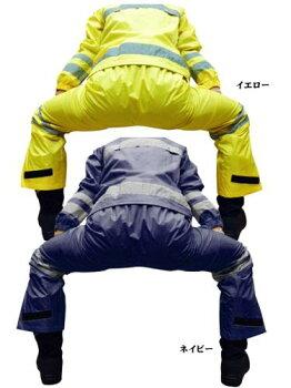 透湿・安全・高機能消防/警備総裏メッシュセーフティレインスーツ上下セット【S〜5Lサイズ】合羽・雨合羽