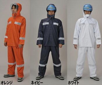 糸入りリフレクト反射テープ付レインウェア(雨衣)【SS〜5Lサイズ】