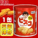 ビスコ保存缶 1缶(30枚入り) 江崎グリコ 非常食 5年保...