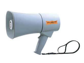郎 (Noboru 電) 雷尼擴音器強硬反噴射式 TS 621N (揚聲器手持麥克風手持擴音器災難玩具災難用品儲存疏散) (揚聲器手持麥克風手持擴音器災難玩具災難用品儲存的疏散) OT
