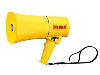 郎 (Noboru 電) 雷尼擴音器強硬反噴射式 TS 624 (揚聲器手持麥克風手持擴音器災難玩具災難用品儲存疏散) (揚聲器手持麥克風手持擴音器災難玩具災難用品儲存的疏散) OT