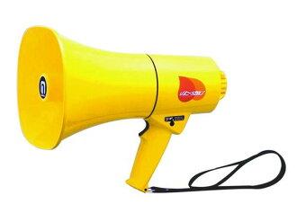 郎 (Noboru 電) 雷尼擴音器證明射流類型 TS 714 (揚聲器手持麥克風手持擴音器災難玩具災難用品儲存疏散) (揚聲器手持麥克風手持擴音器災難玩具災難用品儲存的疏散) OT