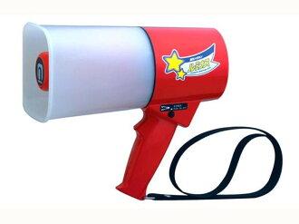 郎 (Noboru 電) 雷尼擴音器發光保護輕型噴氣式鍵入 TS-513 L (揚聲器手持麥克風手持擴音器災難玩具災難用品儲存的疏散) (揚聲器手持麥克風手持擴音器災難玩具災難用品儲存的疏散)