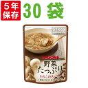 備蓄食品 カゴメ 野菜たっぷりスープ x 30袋セット「きの...