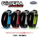 Go-Tcha Evolve ポケモンGO オートキャッチ 輸入品