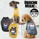 【半額以下☆70%OFF】【2019年秋冬新作】【BEACHE HOLIC】ビーチェホリックごちそうトレーナー小型犬&中型犬サイズ その1