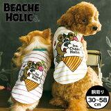 【2019年春夏新作】【BEACHE HOLIC】ビーチェホリックくーちゃんパイルタンク小型犬&中型犬サイズ