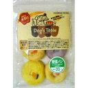 【Dog's Table】ドッグステーブルお米の野菜プチパン (ニンジン・紅イモ・カボチャ)○