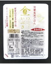 ラドファ金のいぶき発芽玄米ごはん150g×12個入送料無料