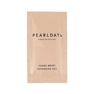 PEARLDAYsパールモイストクレンジングモニターセット(代引き不可)