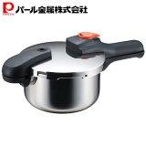 片手 圧力鍋 2.5L IH対応 ステンレス 圧力切替式 レシピ付 節約クック H-5434 パール金属