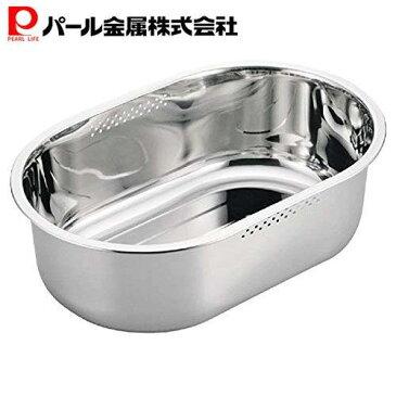 パール金属 スリム小判型洗桶34×23cm ステンレス製 アットアクア HB-4147 シルバー