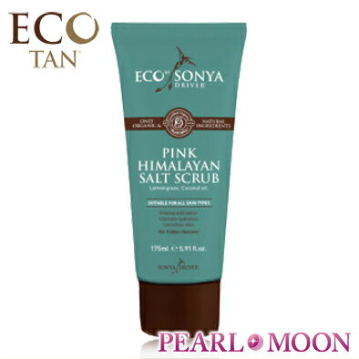 EcoTan エコタン Eco by Sonya ピンクヒマラヤンスクラブ 175ml