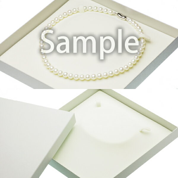 送料無料 送料込 真珠 アコヤ パール ネックレス イヤリング (ピアス) セット 約7.0-7.5mm 結婚式 冠婚葬祭 あす楽対応