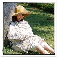 授乳ケープ【のぞきこみ防止カバー付き♪】【ネコポス対応】【日本製】ワイヤー入りで赤ちゃんの顔を見ながら授乳できます【レビュークーポンお値引対象外】
